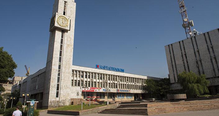 Здание ОАО Кыргызтелеком в Бишкеке. Архивное фото