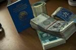 Столдогу акча каражаттар жана паспорт. Архив
