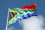 Флаг Южно-Африканской Республики. Архивное фото