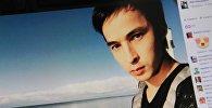 Facebook социалдык тармагынын Atai Omurzakov аттуу колдонуучусунун бетинен тартылган кадр. Архив