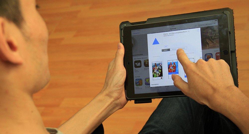 Скачать приложенья призма на планшет