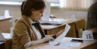 Ученики перед началом сдачи экзамена. Архивное фото