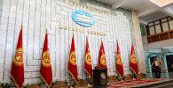 Кыргыз Республикасынын Жогорку Кеңеши, архивдик сүрөт