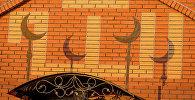 Бишкекте экстремизм жана такфиризм көйгөйлөрү боюнча эл аралык жыйын башталды