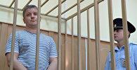 Бывший председатель правления компании РусГидро Евгений Дод, обвиняемый в мошенничестве не менее чем на 73,2 миллиона рублей, в здании Басманного суда города Москвы.