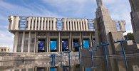 Токтогул Сатылганов атындагы улуттук филармония. Архив