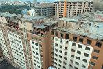 Бишкектин Панфилов көчөсүндөгү үйдүн өрттөнүшүнөн кийин. Архив