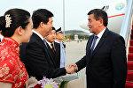 Премьер-министр Сооронбай Жээнбеков баштаган кыргыз делегациясы Кытайдын Тяньцзинь шаарында.