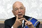 Дүйнөлүк экономикалык форумдун президенти Клаус Шваб. Архив