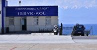Тамчыдагы аэропорт. Архив