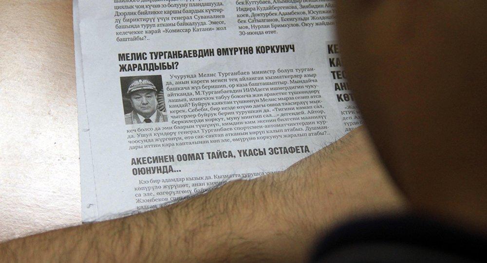Азия news гезитинин өткөн аптада чыккан санында экс-министр Мелис Турганбаевдин өмүрүнө коркунуч жаралдыбы? деген макала
