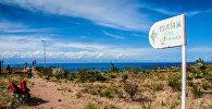 Пляж Иссык-Куля. Архивное фото