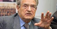 Америкалык финансист Жорж Сорос. Архив