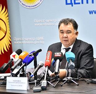 Председатель ЦИКа Туйгунаалы Абдраимов. Архивное фото