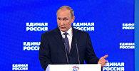 Мощная консолидирующая сила и точка сборки страны – Путин о Единой России