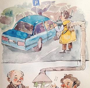 Подайте парковки ради червонец золотой
