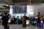Пассажиры ждут рейсов в аэропорту имени Ататюрка в Стамбуле. Архивное фото