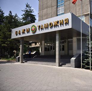 Здание государственной таможенной службы в Бишкеке. Архивное фото
