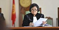 Судья Верховного суда Кыргызской Республики Ажибраимова Айжамал. Архивное фото