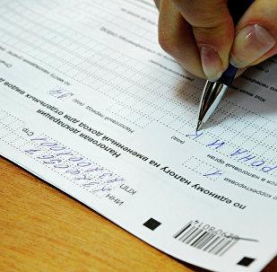 Заполнение налоговой декларации. Архивное фото