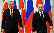 Президент России Владимир Путин глава Турции Реджеп Тайип Эрдоган. Архивное фото