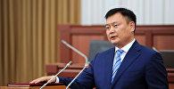 Бывший вице-премьер Дуйшенбек Зилалиев. Архивное фото