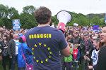 Сотни шотландцев с проевропейскими лозунгами митинговали против Brexit