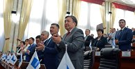 Депутаты Жогорку Кенеша во время церемонии принесения присяги министров. Архивное фото