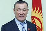 Депутат Бакирдин Субанбековдун архивдик сүрөтү