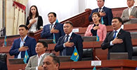 Депутаттары сессияны Кыргызстандын гимнин ырдап аякташты