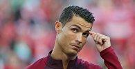 Атактуу футболчу Криштиану Роналдунун архивдик сүрөтү