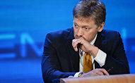 Архивное фото пресс-секретаря президента РФ Дмитрия Пескова