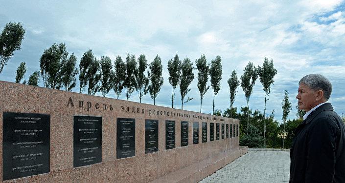 Глава государства побывал в мемориальном комплексе Ата-Бейит и почтил память героев, погибших 7 апреля 2010 года.