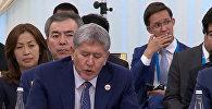 Кыргызстандын президенти Алмазбек Атамбаевдин Ташкенттеги ШКУ саммитинде сүйлөп жаткан учурундагы видеодон алынган кадр. Архив
