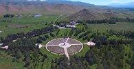 Архитектурные памятники Кыргызстана — кумбез Манаса в Таласе