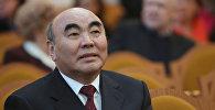 Бывший президент Кыргызстана Аскар Акаев. Архив