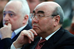 Конференция Россия и мир: в поисках инновационной стратегии