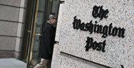 Мужчина у здания журнала The Washington Post в Вашингтоне. Архивное фото
