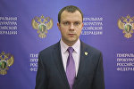Представитель генпрокуратуры РФ о приезде в Москву комиссии по крушению MH17