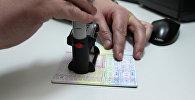 Паспортко мөөр басуу. Архивдик сүрөт