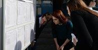 Мектеп окуучулары. Архив