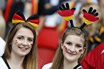 Германия футбол күйөрмандары. Архив