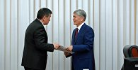 Президент КР Сооронбай Жээнбеков бывший глава государства Алмазбек Атамбаев. Архивное фото