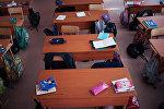 Мектеп классы. Архивдик сүрөт