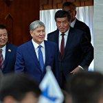 Президент Кыргызской Республики Алмазбек Атамбаев, глава правительства Сооронбай Жээнбеков и торага ЖК Чыныбай Турсунбеков