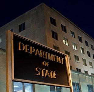 Здание государственного департамента США. Архивное фото