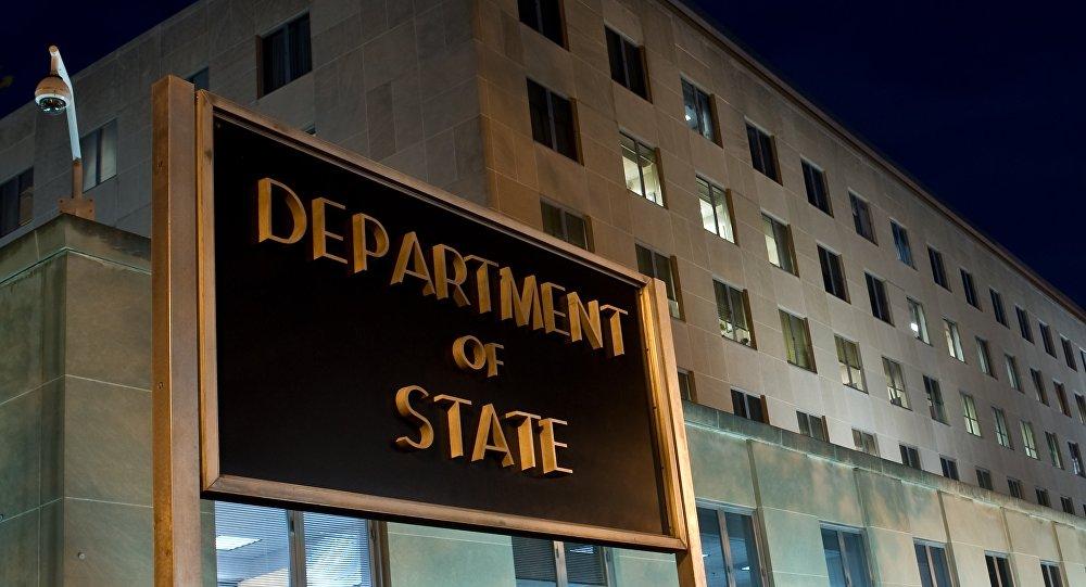 АКШнын Мамлекеттик департаменти. Архивдик сүрөт
