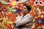 Бразилия президенти Дилма Роуссефф. Архив