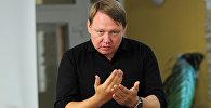Психолог Михаил Мунькин. Архивное фото