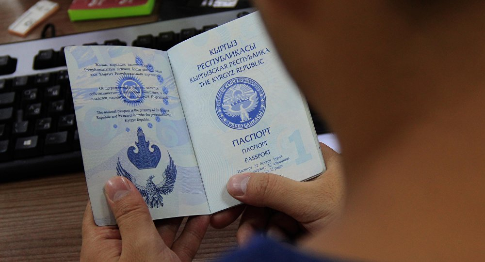 Кыргызстандын жаранынын паспорту. Архивдик сүрөтү